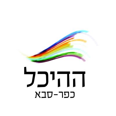 לוגו היכל התרבות