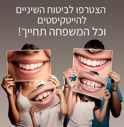 dental_416X426_21june