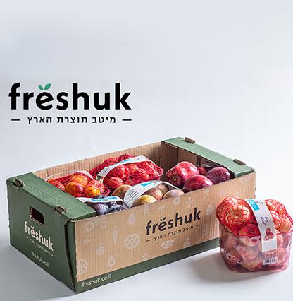 freshukkk