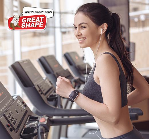 great_shape