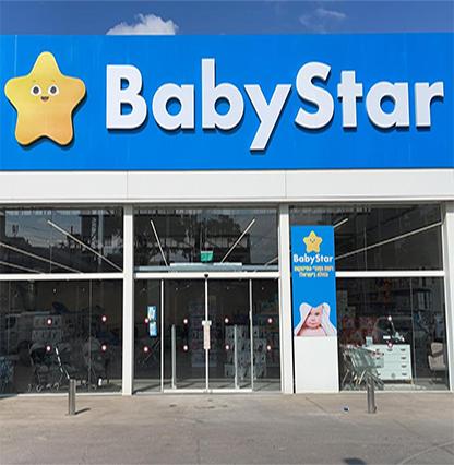 BABY_STAR_416X426