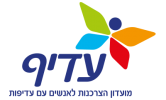adif-logo-1-e1492588785622